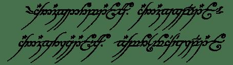 inscripción anillo único.png